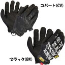 Glove 010
