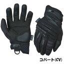 Glove 012cv 000
