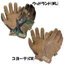 Glove 015