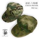 Hat-003-001