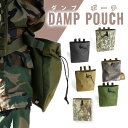 Pouch 012 015