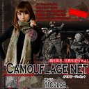 Camo net thub01
