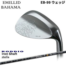 エミリッドバハマ/EB-99 ウェッジ/EMILLID BAHAMA/WEDGE/STELLA SERIES/ステラ/RODDIO/ロッディオ/カスタムクラブ/代引NG