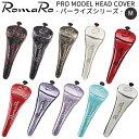 RomaRo PRO MODEL HEAD COVER/ヘッドカバー/Mサイズ/フェアウェイウッド用/ロマロ/パーライズシリーズ/FW用