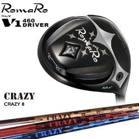 RomaRo/ロマロ/Ray V-V1-460 DRIVER/ドライバー/CRAZY_CRAZY8/CRAZY/クレイジー/カスタムクラブ/代引NG