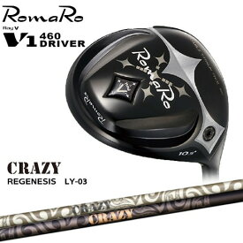 RomaRo/ロマロ/Ray V-V1-460 DRIVER/ドライバー/Longest_Yard-03/ロンゲストヤード/CRAZY/クレイジー/カスタムクラブ/代引NG