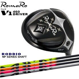RomaRo/ロマロ/Ray V-V1-460 DRIVER/ドライバー/NP_Series/NP_シリーズ/RODDIO/ロッディオ/カスタムクラブ/代引NG