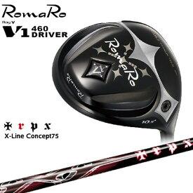 RomaRo/ロマロ/Ray V-V1-460 DRIVER/ドライバー/X-Line_Concept_75/TRPX/トリプルエックス/カスタムクラブ/代引NG