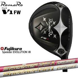 RomaRo/ロマロ/Ray V-V1-FW/フェアウェイウッド/Speeder_EVOLUTION_VII(7)/スピーダーエボリューション/Fujikura/フジクラ/カスタムクラブ/代引NG