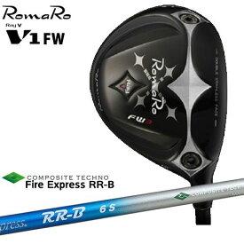 RomaRo/ロマロ/Ray V-V1-FW/フェアウェイウッド//Fire Express RR-B/ファイアーエクスプレス/コンポジットテクノ/QUADRA/カスタムクラブ/代引NG
