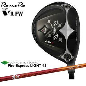 RomaRo/ロマロ/Ray V-V1-FW/フェアウェイウッド/Fire_Express_LIGHT_45/ファイアーエクスプレス/コンポジットテクノ/QUADRA/カスタムクラブ/代引NG