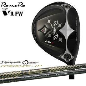 RomaRo/ロマロ/Ray V-V1-FW/フェアウェイウッド/ループ/プロトタイプIP/LOOP/シンカグラファイト/カスタムクラブ/代引NG