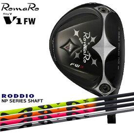 RomaRo/ロマロ/Ray V-V1-FW/フェアウェイウッド/NP_Series/NP_シリーズ/RODDIO/ロッディオ/カスタムクラブ/代引NG