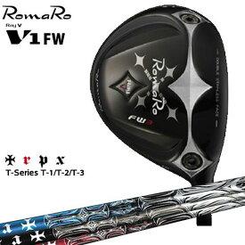 RomaRo/ロマロ/Ray V-V1-FW/フェアウェイウッド/T-Series/ティーシリーズ/1_2_3/TRPX/トリプルエックス/カスタムクラブ/代引NG