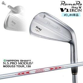 RomaRo/Ray V-V1-IRON/#3,#4(単品)/ロマロ/アイアン/N.S.PRO_MODUS3_TOUR_130/日本シャフト/カスタムクラブ/代引NG