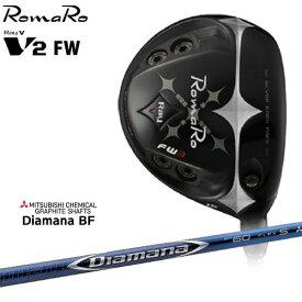 RomaRo/Ray V-V2-FW/ロマロ/フェアウェイウッド/Diamana_BF/ディアマナ_BF/三菱ケミカル/カスタムクラブ/代引NG