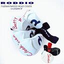 【ロッディオ/RODDIO】【フェアウェイウッド ヘッドカバー】【ホワイト×ネイビー・ブラック×レッド】【番手:#3/#4/…