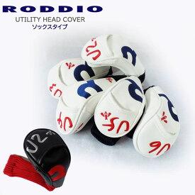 【ロッディオ/RODDIO】【ハイブリッドユーティリティ ヘッドカバー】【ホワイト×ネイビー・ブラック×レッド】【番手:U2/U3/U4/U5】【05P18Jun16】