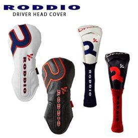 RODDIO(ロッディオ)/HEAD_COVER/ヘッドカバー/ドライバー用