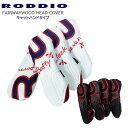 RODDIO(ロッディオ)/HEAD_COVER/ヘッドカバー/フェアウェイウッド用/キャットハンドタイプ