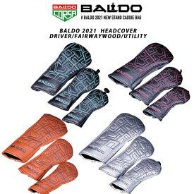 BALDO 2021 HEADCOVER/1W/FW/UT/ウッド用/単品/BALDO21-HC-2