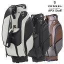 VESSEL/ベゼル/8730120/VESSEL APX Staff/APEXスタッフキャディバッグ/9型/6分割