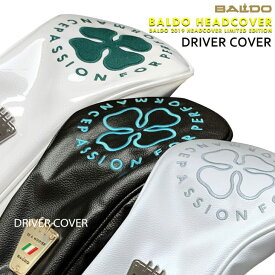 BALDO_2019_HEADCOVER_LIMITED_EDITION/バルド/ヘッドカバー/1w用【05P18Jun16】