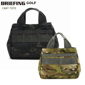 BRG191E06/CART_TOTE/BRIEFING/ブリーフィングゴルフ/カートトート/トートバッグ【05P18Jun16】