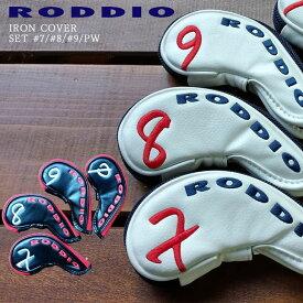 RODDIO(ロッディオ)/IRON_HEAD_COVER/4個セット/#7/#8/#9/PW/セット/アイアンセット用ヘッドカバー