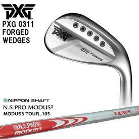 PXG_0311_FORGED_WEDGES/フォージドウェッジ/ピーエックスジー/N.S.PRO_MODUS3_TOUR_105/日本シャフト/代引NG【05P26Mar16】