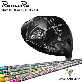 RomaRo/ロマロ/Ray_α(アルファ)BLACK_DRIVER/ドライバー/ANGEL_California/エンジェルカリフォルニア/CRIME_OF_ANGEL/カスタムクラブ/代引NG