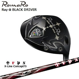 RomaRo/ロマロ/Ray_α(アルファ)BLACK_DRIVER/ドライバー/X-Line_Concept_75/TRPX/トリプルエックス/カスタムクラブ/代引NG