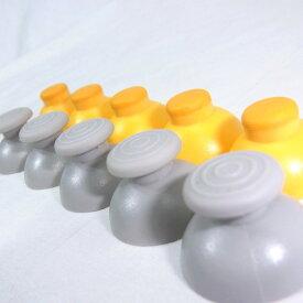 ゲームキューブコントローラ Cスティック コントロールスティック 交換 修理 5個ずつセット A