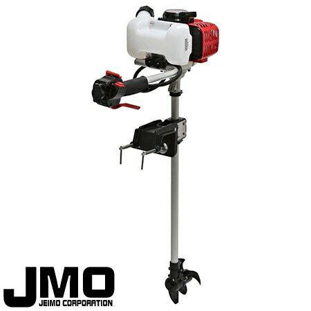 ジェイモ(JMO) 1.2馬力船外機 SP-1 PLUS トランサムL