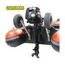 ゼファーボート(ZephyrBoat) ゴムボート オプションパーツ Zトランスポートドーリー150L