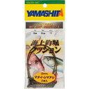 ヤマシタ(YAMASHITA) 海上釣堀クッション 18cm