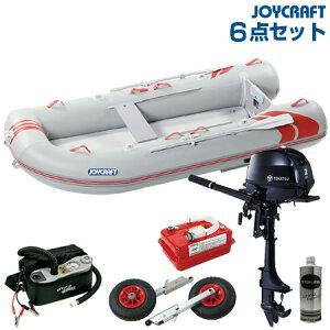 ジョイクラフト ゴムボート船外機セット レッドキャップ300SSトーハツ2馬力船外機 2020わくわくセット
