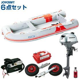 8月末頃入荷予定 ジョイクラフト オレンジペコ323ワイドSS+ホンダ2馬力セット 5人乗りゴムボート わくわくセット21