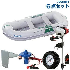 ジョイクラフト KED-270GS+ジェイモ1.2馬力船外機セット 4人乗りゴムボート わくわくセット21
