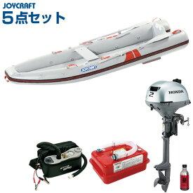 8月末頃入荷予定 ジョイクラフト カヤック325SS+ホンダ2馬力セット 2人乗りゴムボート わくわくセット21