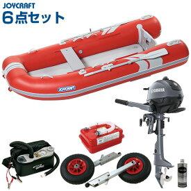 6月中旬入荷予定 ジョイクラフト パプリカ303SS+ヤマハ2馬力セット 4人乗りゴムボート わくわくセット21
