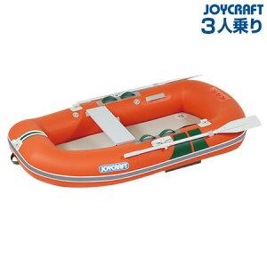 ゴムボート 3人乗り ジョイクラフト KE-240