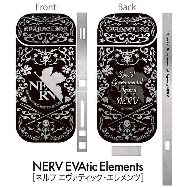 アイコスシール エヴァンゲリオン新劇場版 iQOS専用デコレーションステッカー [NERV EVAtic Elements] ネルフ iQOS アイコス ステッカー シール iQOS 2.4 Plus 電子タバコ NERV キャラクター グッズ