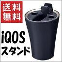 Iqos goods 1001