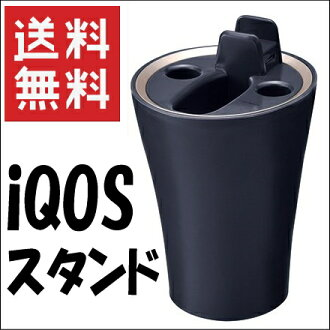 Holder charge ashtray iQOS Aiko's goods navy DZ429 for exclusive use of ashtray iQOS for the charge stands car for exclusive use of iQOS ※It is going to be received in about the middle in September