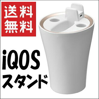 Holder charge ashtray iQOS Aiko's goods white DZ430 for exclusive use of ashtray iQOS for the charge stands car for exclusive use of iQOS