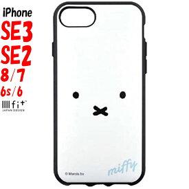 ミッフィー iPhone8/7/6s/6 ケース イーフィット IIIIfit キャラクター グッズ フェイス MF-01WH