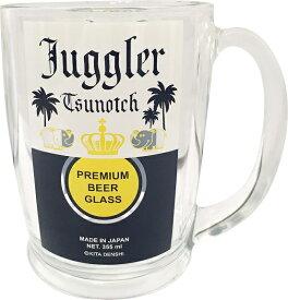 ジャグラー ビアグラス2 / ビアジョッキ ビールジョッキ パチスロ キャラクター グッズ