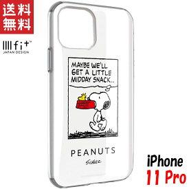 スヌーピー iPhone11 Pro ケース イーフィット クリア IIIIfit Clear ピーナッツ キャラクター グッズ コミック SNG-450A