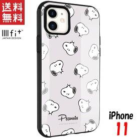 スヌーピー iPhone11 ケース イーフィット IIIIfit ピーナッツ キャラクター グッズ スヌーピー SNG-453A